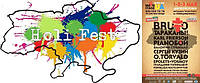 ВсеУкраинский фестиваль красок Holi Fest в Днепропетровске на MAINSTAGE UA open air
