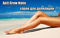 Крем Anti Grow Nano для депіляції і уповільнення росту волосся