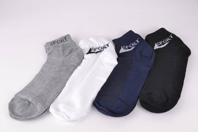 Мужские носки Sport сетка (B722) | 12 пар, фото 2