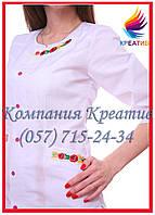 Женские медицинские халаты с украинской вышивкой (под заказ от 50 шт) с НДС