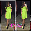 Платье с блестящей надписью, фото 2