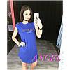 Платье с блестящей надписью, фото 3