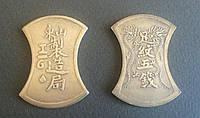 Неразменная Монета (талисман для денег)