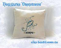 """Подушка со знаком зодиака """"Скорпион"""""""