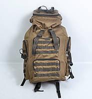 Тактичний камуфльований  рюкзак  на  75 л (Хакі пісок)