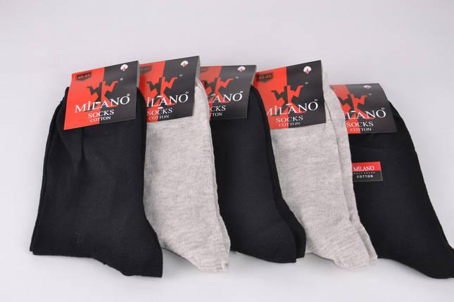 Мужские носки MILANO (Y15)   12 пар, фото 2