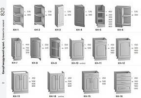 """Кухня угловая МДФ, эконом стандарт-3 Фабрика """"Мебель дисконт"""" 5"""