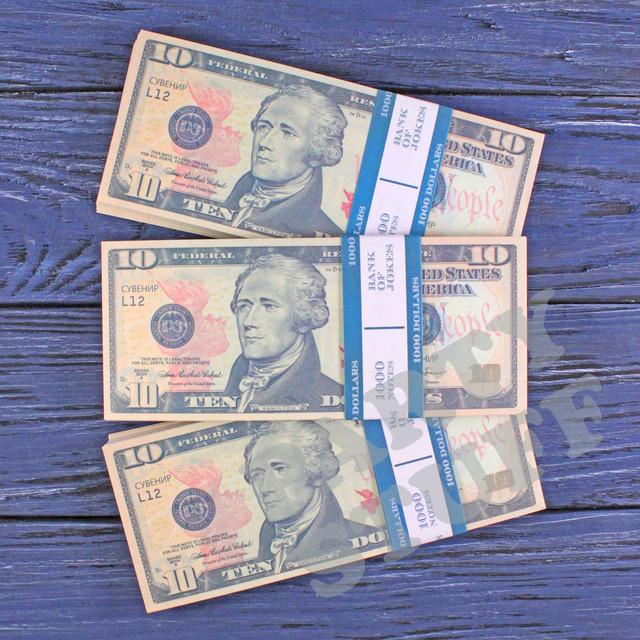 сувенирные деньги 10 долларов