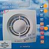 Вентилятор Вентс 100 Х1ВТ турбо 129 м/час с выключателем
