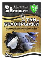От ТЛИ и БЕЛОКРЫЛКИ Биощит 2 мл      Агромакси