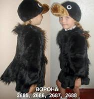 Детский карнавальный костюм Вороны