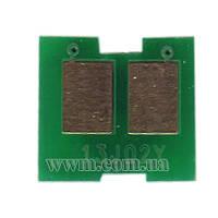 Чип BASF для HP CLJ Pro 200/M251/M276n ( 1600 копий) Cyan (WWMID-71857)