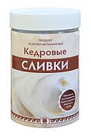 «Кедровые сливки», продукт белково-витаминный