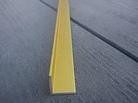Уголок алюминиевый (золото) 10*10*1 мм, фото 1