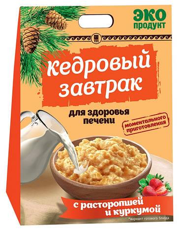 Кедровый завтрак для здоровья печени с расторопшей и куркумой, фото 2