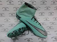 Футбольные бутсы Nike Hypervenom II