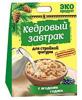 Кедровый завтрак для стройной фигуры  с ягодами годжи