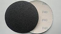 абразивный шлифовальный круг для мрамора d 125мм, № 40
