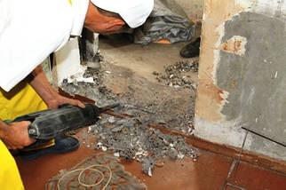 Демонтаж бетона Позняки