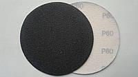 абразивный шлифовальный круг для мрамора d 125мм, № 60