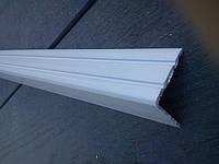 Порог угловой алюминиевый анод. 18,8*23 мм