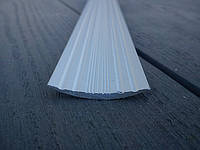 Порог алюминиевый анод. 4,5*29 мм