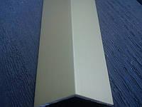 Уголок алюминиевый (золото) 20*20*1,5 мм