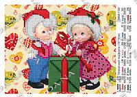"""Схема для вышивки бисером """"Новогодний подарок"""""""