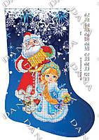 """Схема для вышивки бисером новогодний сапожок """"Дед Мороз и Снегурочка2"""""""