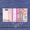 Деньги сувенирные 50 евро