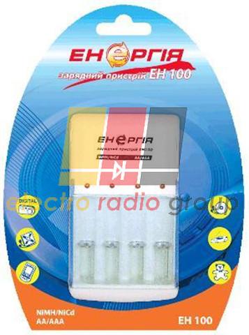 Зарядний пристрiй Енергія, ЕН 100, Міниі, 1-4 АА, ААА, 120 mAh