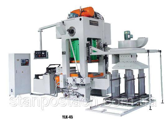 Автоматическая линия штамповки серии YLK45