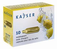 "Капсулы для содовой ""Kayser"", CO2 (10шт. упаковка)  hb1101"