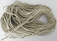Веревка техническая ГОСТ 1868-88