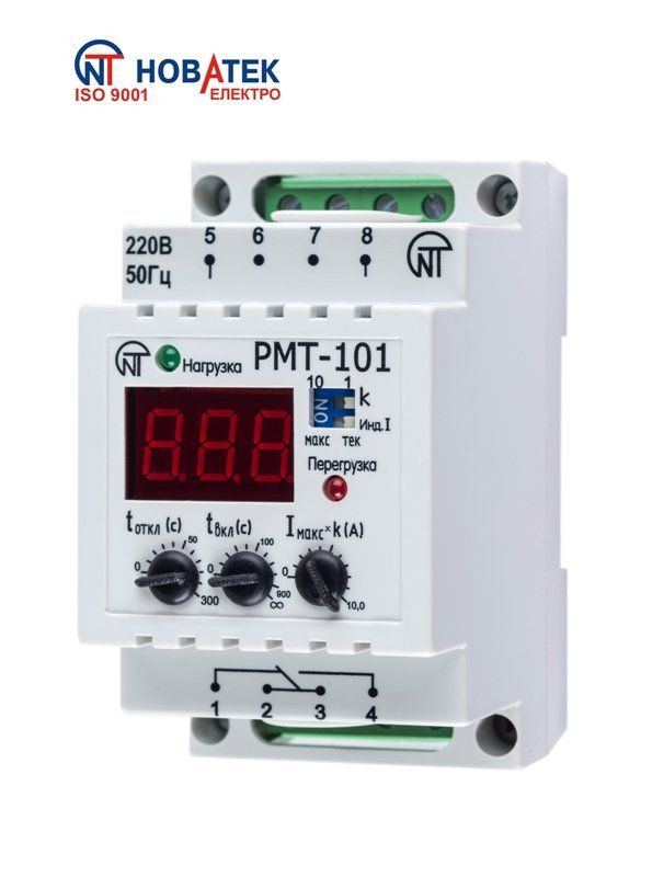 Реле максимального тока РМТ-101, фото 1