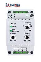 """Однофазное реле контроля напряжения """"Volt control"""" РН-111  3,5 кВт (16А), фото 1"""