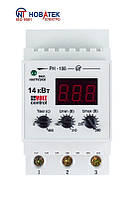 Однофазное реле контроля напряжения «Volt control» РН-106 3,5кВт (16А)