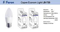 Светодиодная (Led)Лампочка,свечка,цоколь E27,4W=40W,нейтральное свечение.