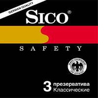 Презервативы Sico Safety (увлажненные), №3