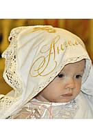 Роскошная махровая крыжма с вышитым именем и датой рождением ребеночка. Размер 95х95 см. Качество!