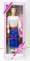 Кукла Кэн, фото 1