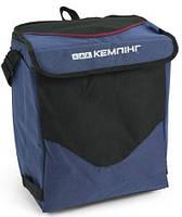 Кемпинг Сумка изотермическая Кемпинг HB5-717 19 L (Blue)