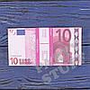 Пачка сувенирных денег 10 евро
