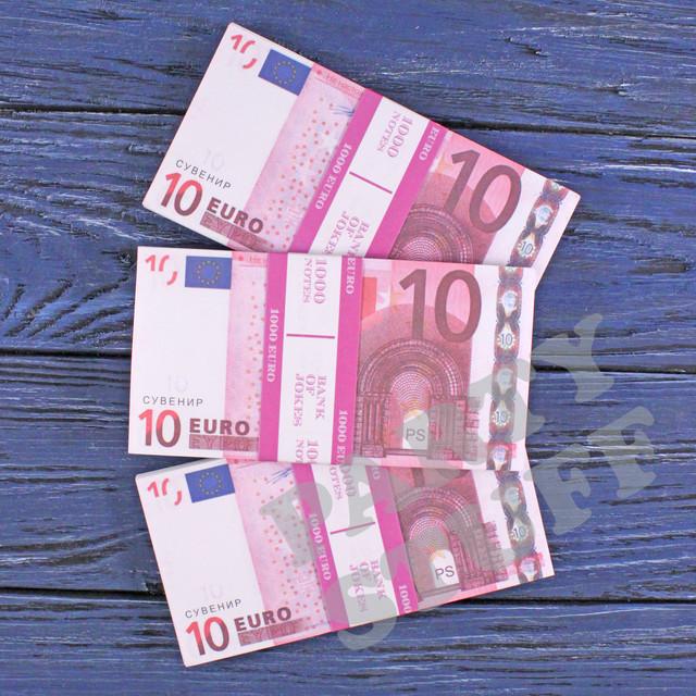 сувенирные деньги 10 евро