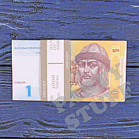 Пачка сувенирных купюр 1 гривна, фото 1