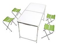 Кемпинг Стол раскладной Кемпинг XN-12064 + 4 стула