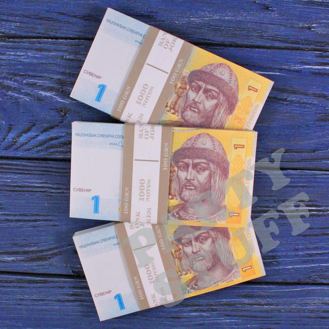сувенирные деньги 1 гривна