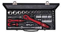 Набор инструментов Intertool (Интертул) ET6056 56 предметов