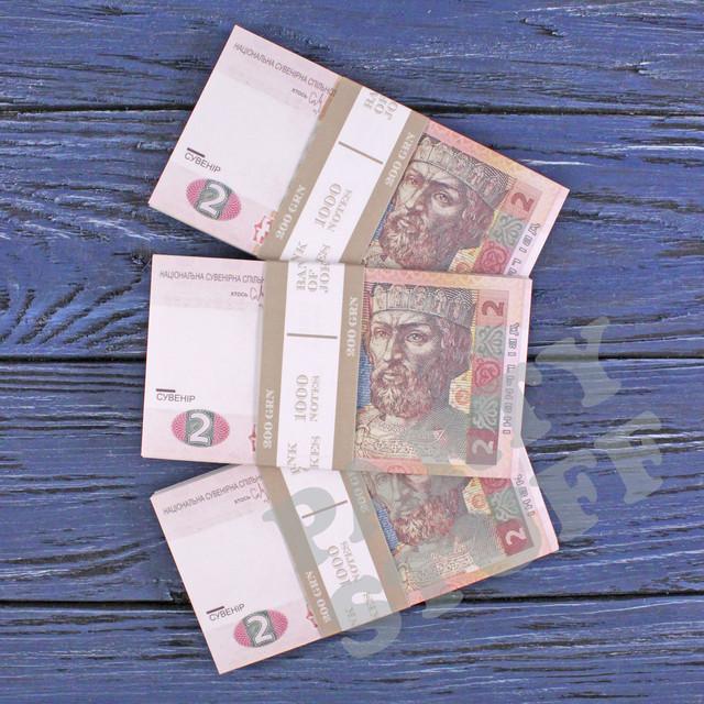 сувенирные деньги 2 гривны