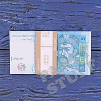 Деньги сувенирные 5 гривен